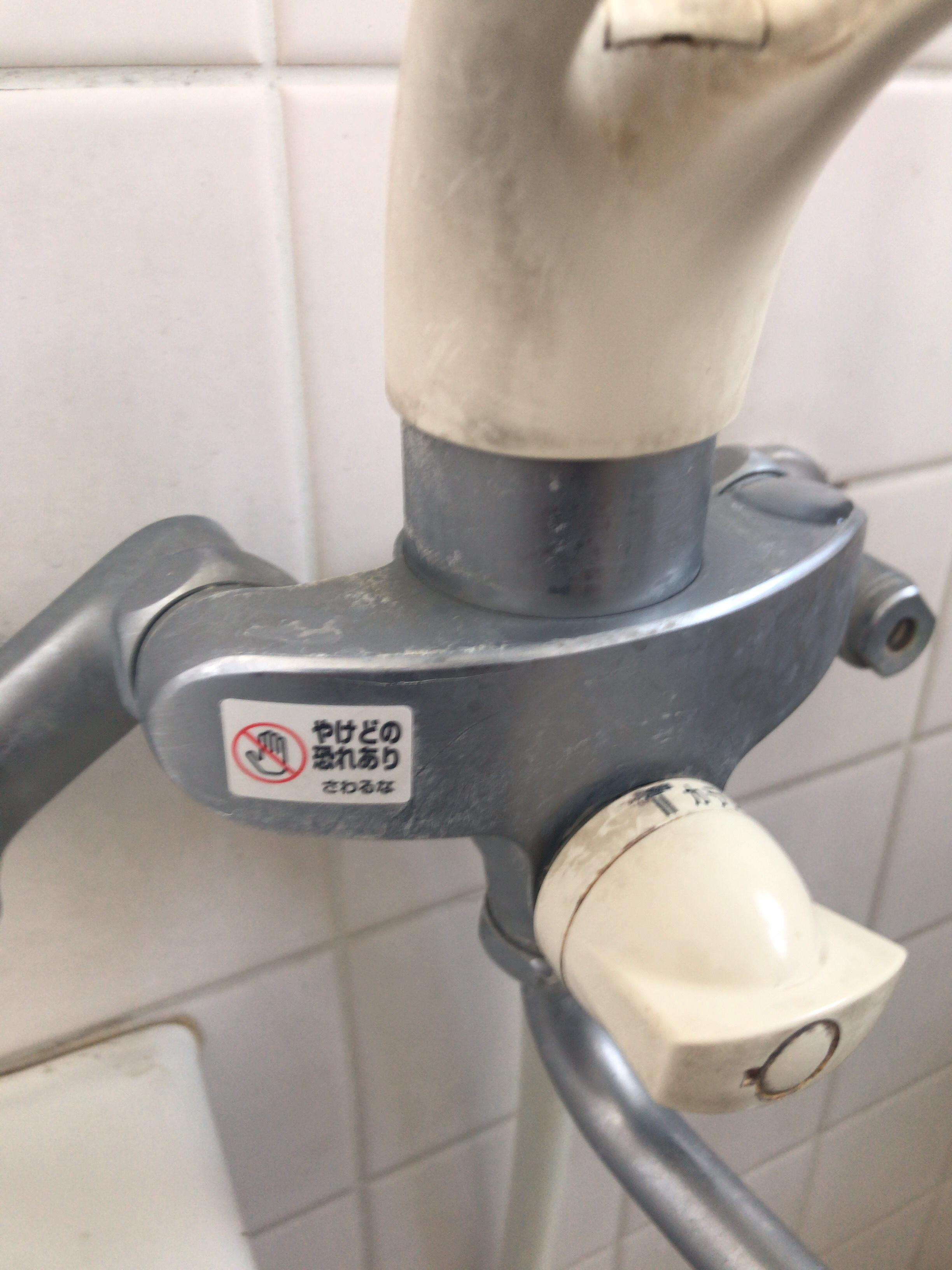 南風原町にて浴室清掃!