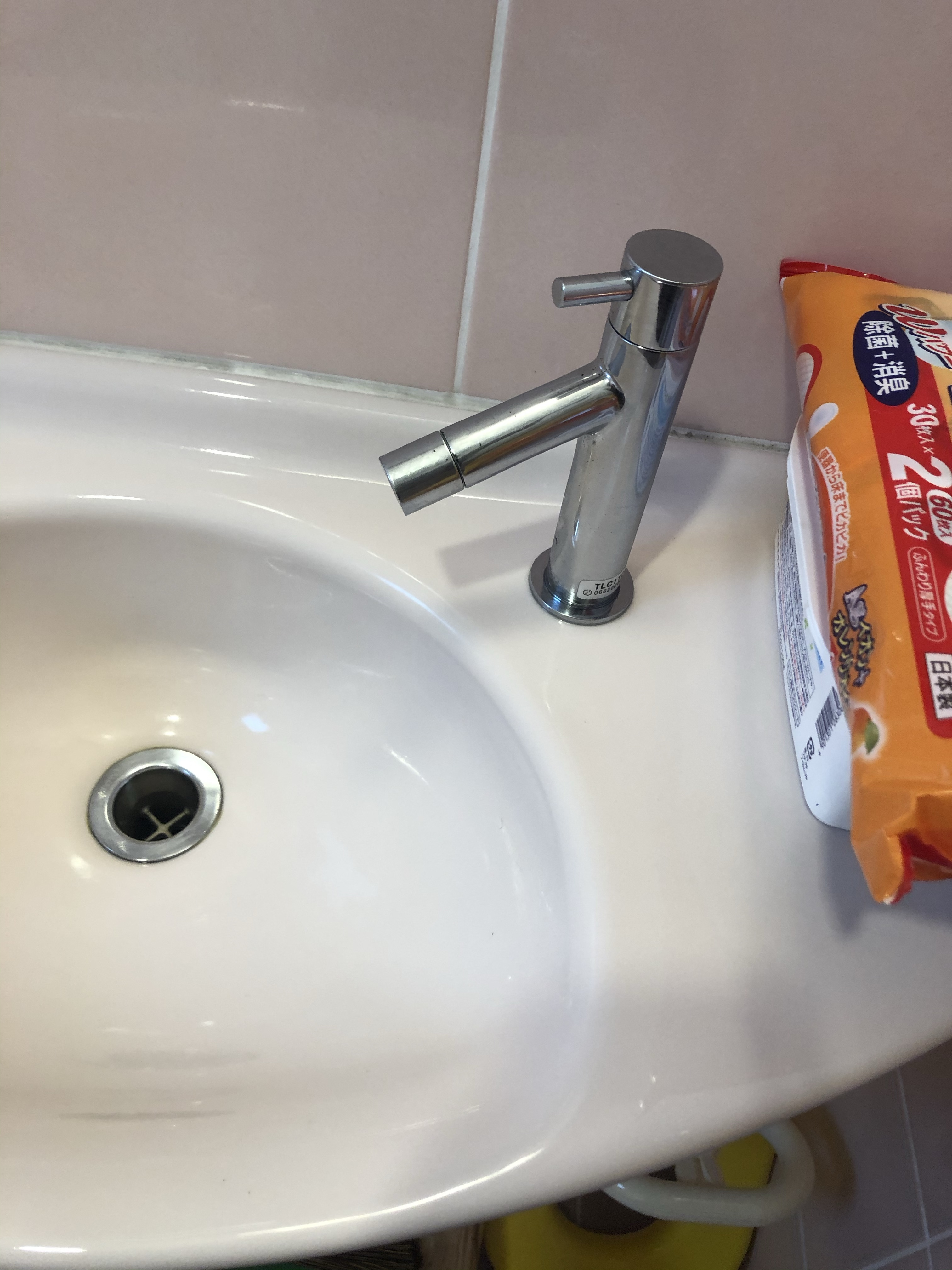トイレ 洗浄 研磨
